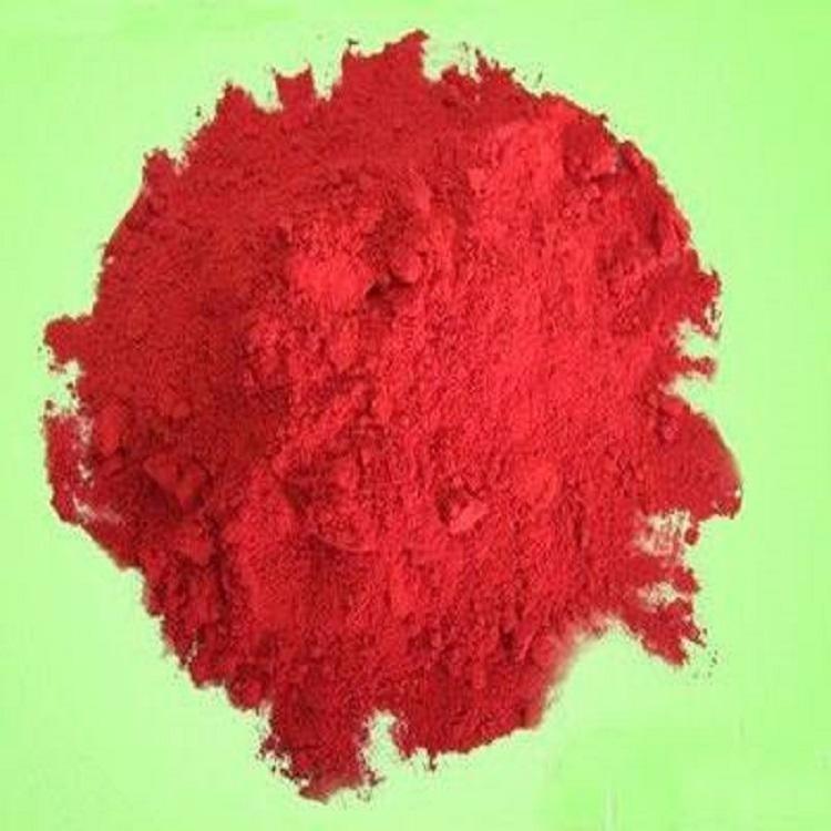 浩北 煤氣管道臭味劑  鍋爐變色污水劑  供熱臭味劑