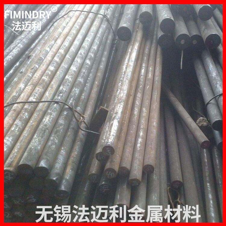 現貨供應1144易切削鋼 1144圓鋼易車鐵 品質優良 批發 銷售Y40MN