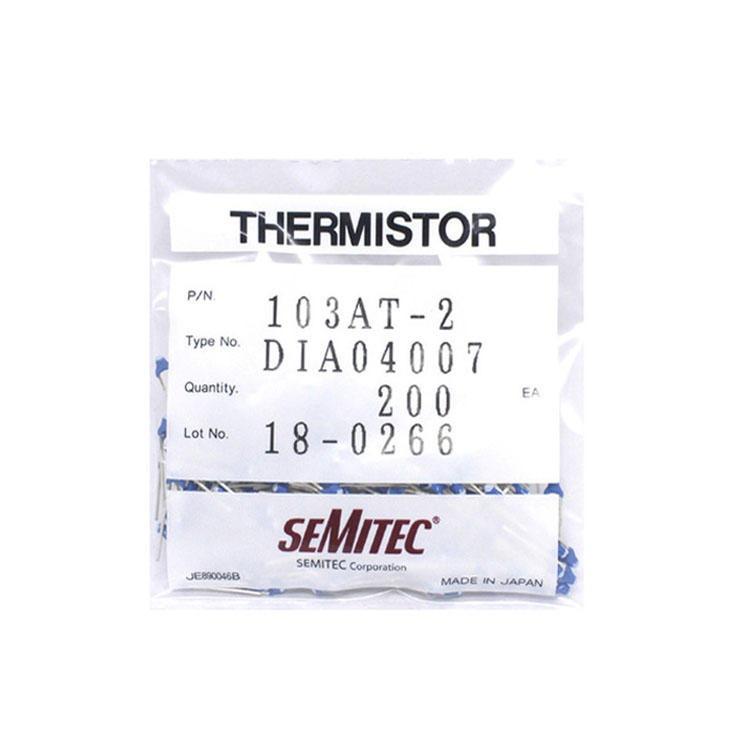熱敏電阻  103AT-2原裝SEMITEC 石冢 NTC熱敏電阻 價格優惠