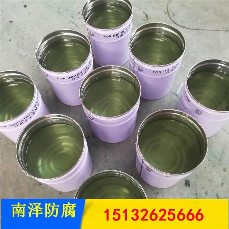 供应 乙烯基酯树脂漆 南泽防腐 6101环氧树脂价格
