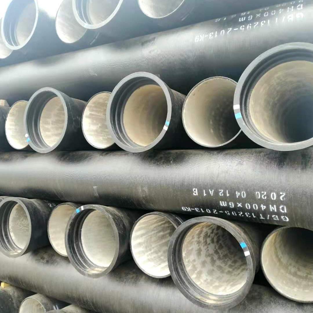 k9供水球墨鑄鐵管廠家,管件批發零售  鑄鐵管批發質優價廉