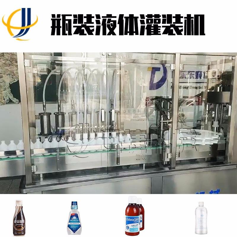 蛋黄液灌装机 鸡蛋液灌装机 瓶装蛋液灌装机 迅捷机械XJ-65