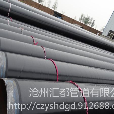 长线输油用3pe防腐钢管专家解析自产自销