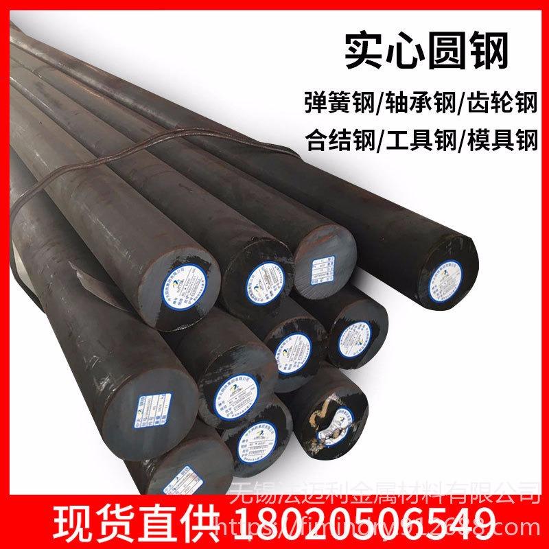 12Cr1MoV圓鋼 高性能合金材料12Cr1MoV圓棒