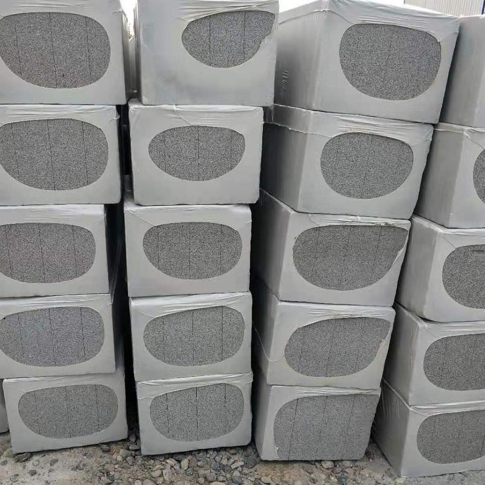 廠家供應水泥發泡板 5到10公分現貨 烏魯木齊水泥發泡磚墻體保溫專用