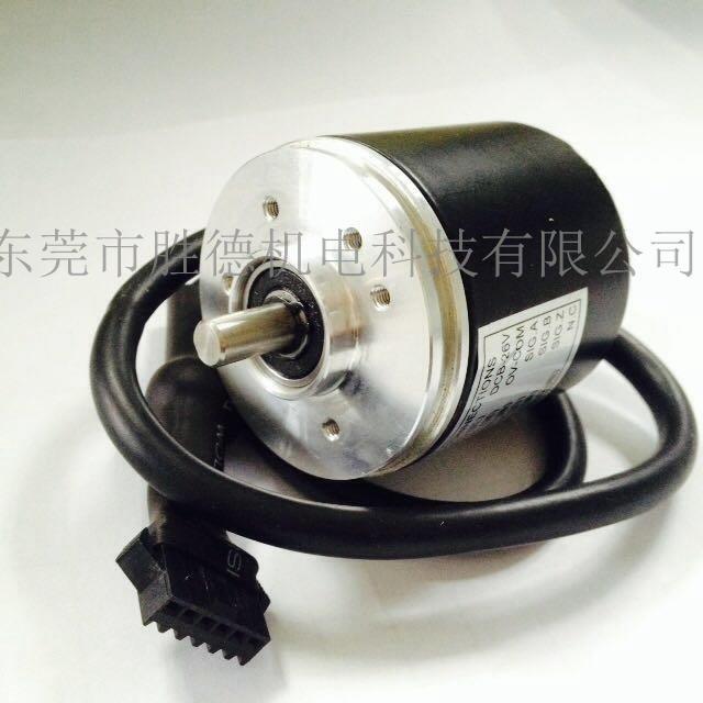 廠銷 高速沖床 壓力機專用 編碼器 電子凸輪編碼器E360-W2-1000D