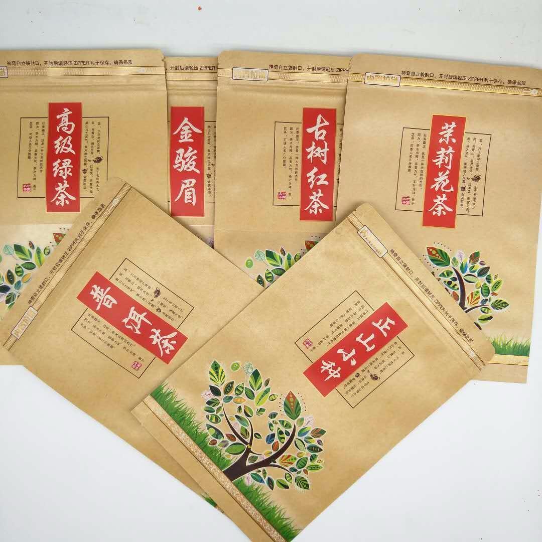 茶叶袋牛皮纸茶叶包装袋精品茶叶包装袋普洱茶叶袋通用批发定做