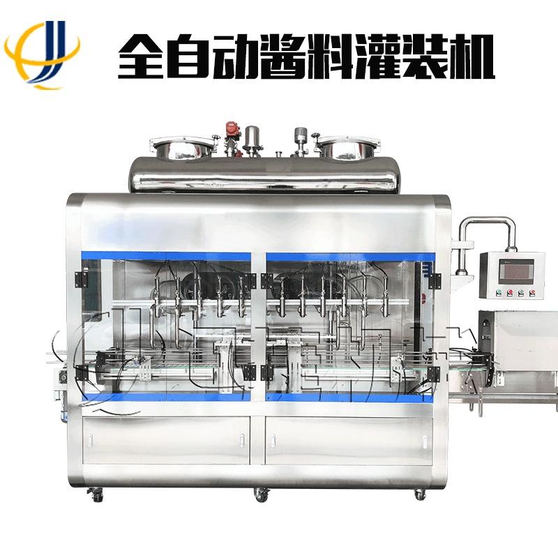 迅捷机械酱瓶装灌装机,玻璃瓶灌装生产线,瓶子灌装生产线性能好xunjie078