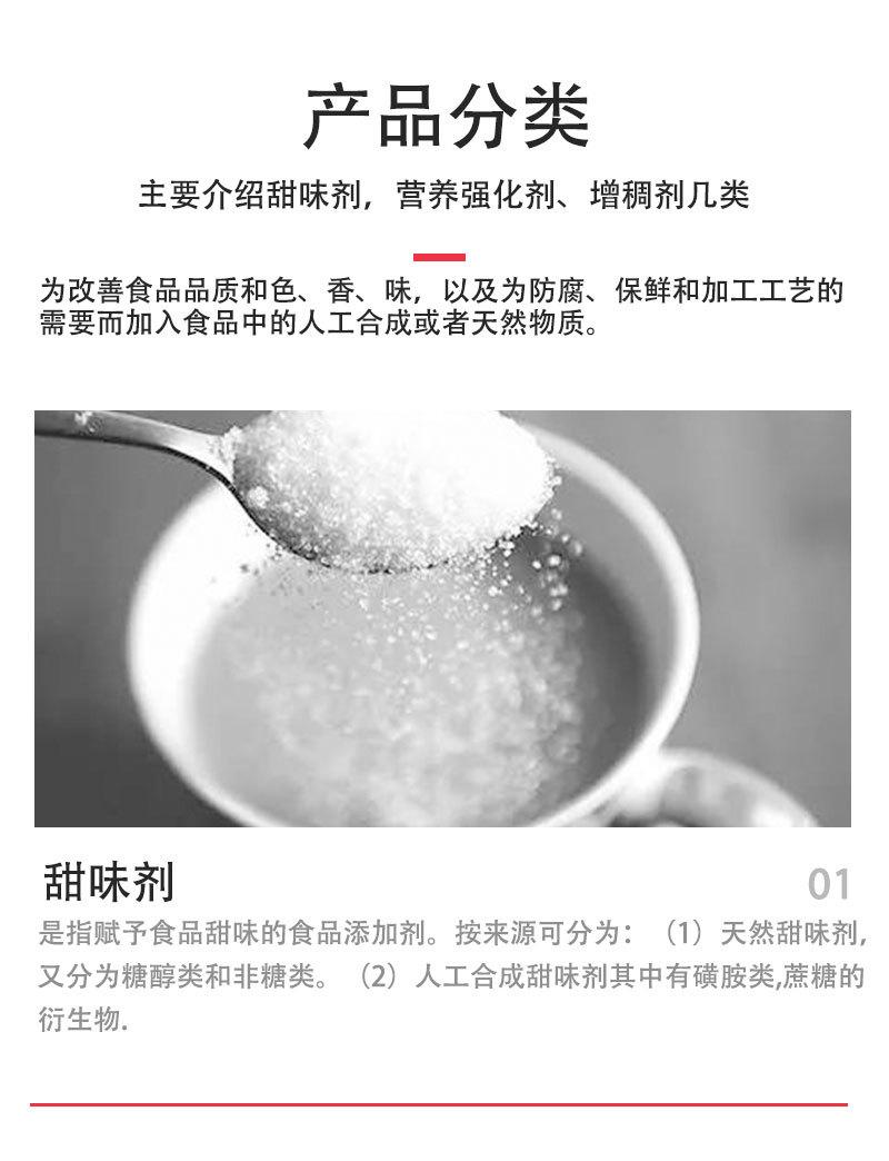 成都脱脂奶粉 工厂供应 脱脂奶粉作用 华堂聚瑞示例图7