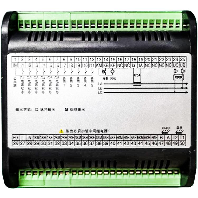 QHRFCE3-24S智能無功補償控制器 無功補償控制器 廠家定制 千槐電氣