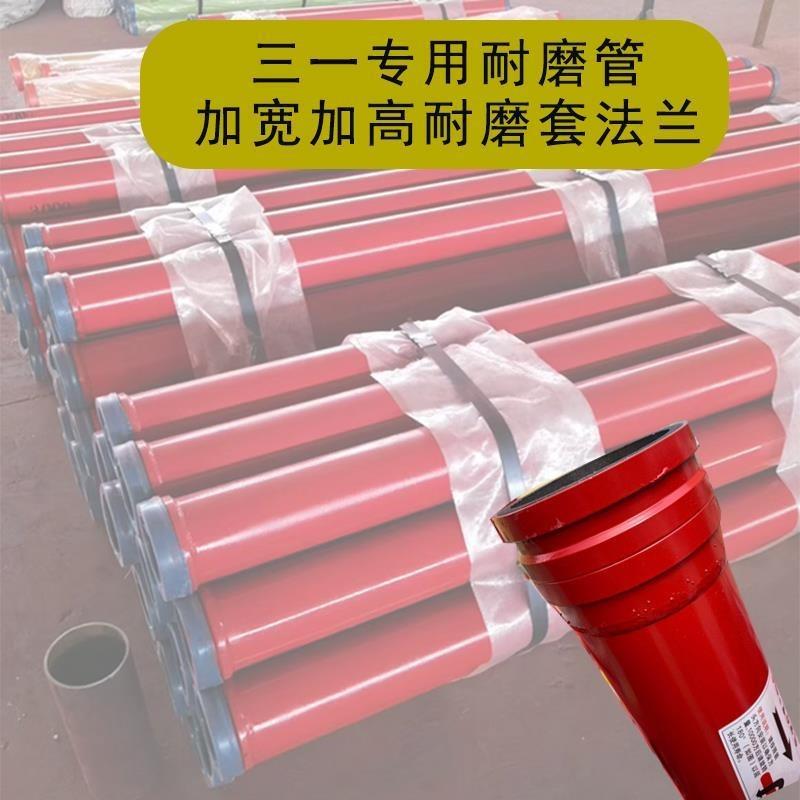 耐磨泵管 三米五萬方耐磨管詠宸福建直銷