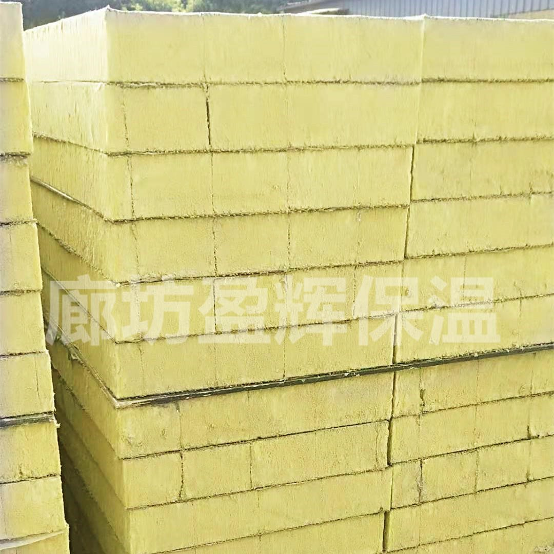 豎絲增強巖棉復合板廠家批發  盈輝防火保溫巖棉復合板雙面砂漿復合