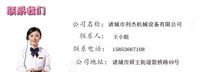 利杰LJ-1200花生去泥毛刷清洗機 毛輥去皮機 不銹鋼蓮藕清洗機 廠家直銷定制示例圖16