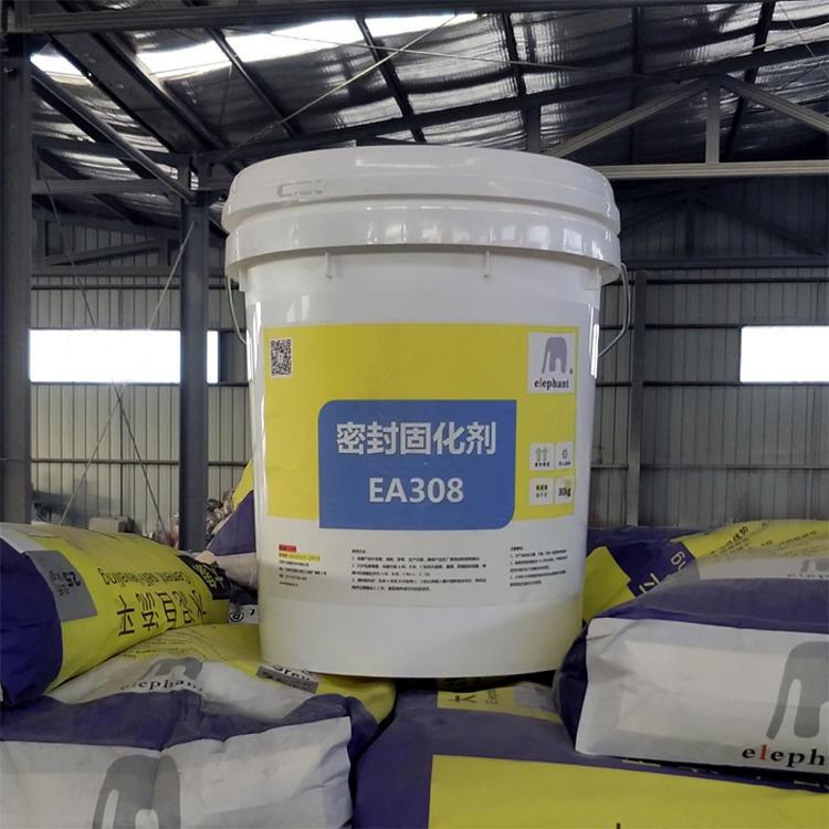 天津混凝土密封固化剂地坪量大价优