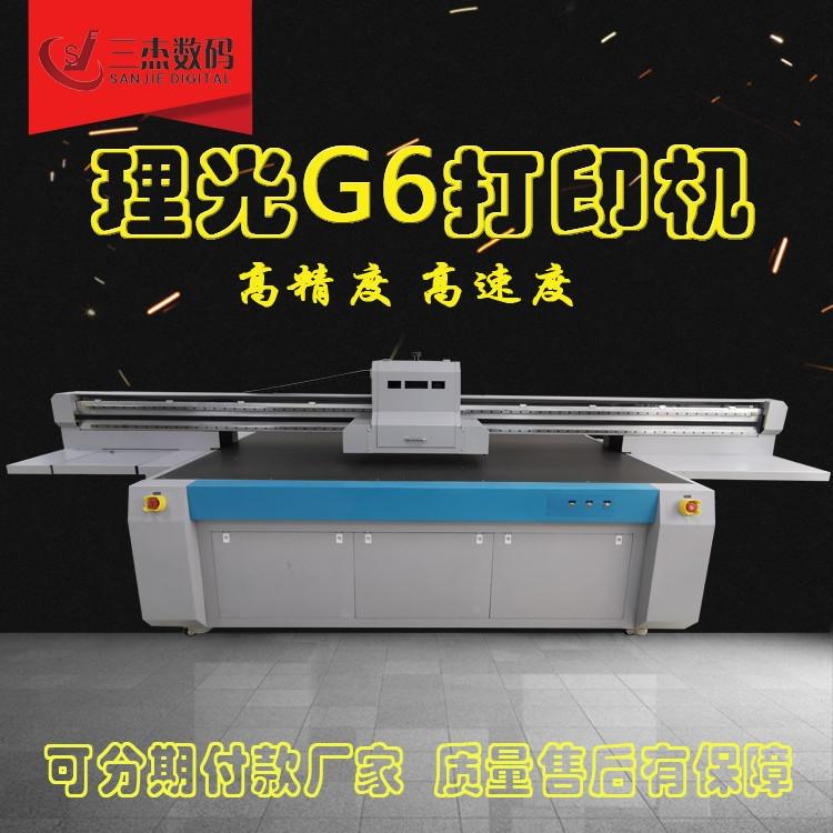 移动电源彩绘机 共享充电器定制logo打印机 电器面板外壳喷绘机厂家