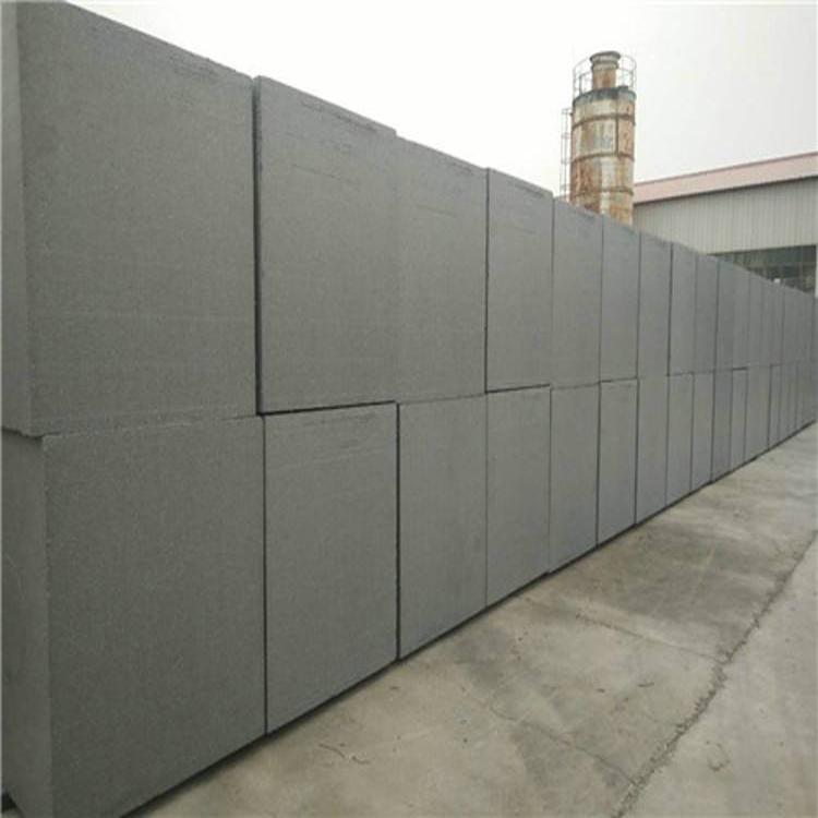 圣浩 泡沫石墨聚苯板 防火石墨聚苯板 生产厂家