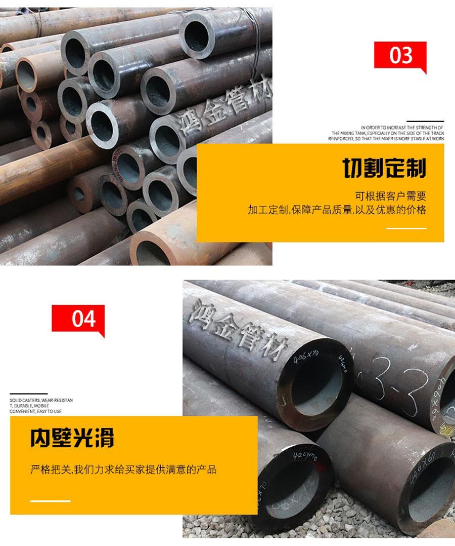 西宁38CrMoAl 钢管159*14 38CrMoAl军工钢 现货充足示例图12