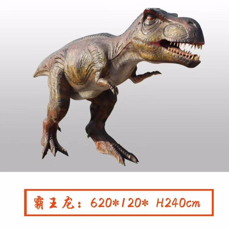 玻璃钢恐龙雕塑 户外景观大型仿真恐龙玻璃钢雕塑现货 恐龙乐园摆件 唐韵园林