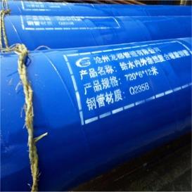 内外环氧树脂粉末复合螺旋钢管 生产厂家价格