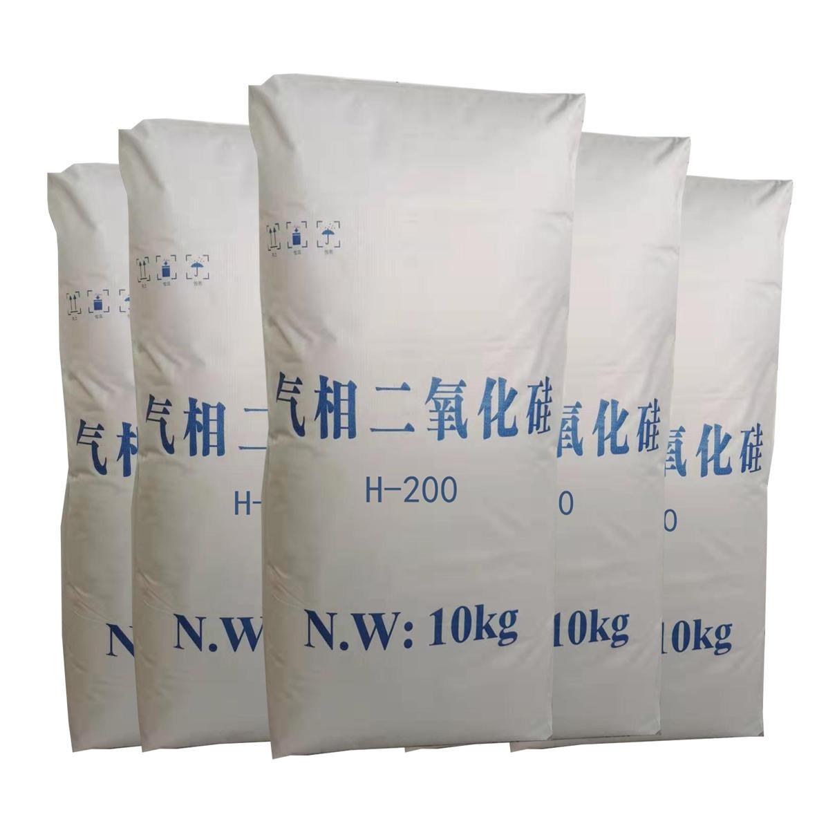 立华白炭黑厂家供应气相白炭黑H-200