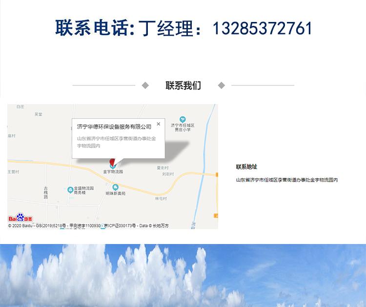 卧螺离心机 污水处理离心机维修山东厂家示例图4