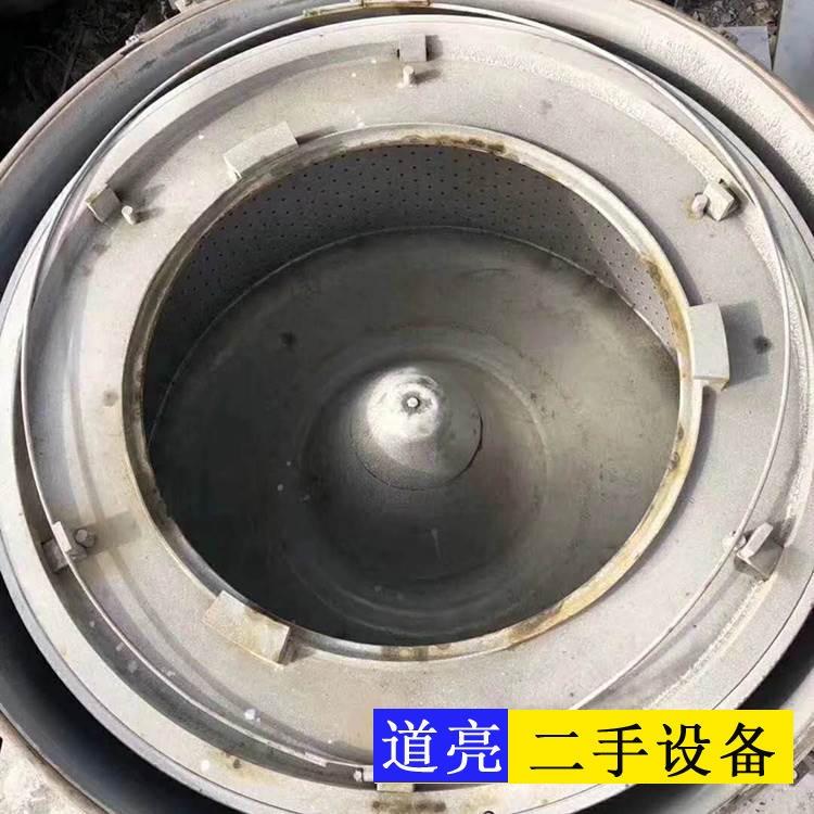 二手雙機推料離心機 1500污泥處理離心機 油水渣三項分離離心機  污水臥式過濾離心機