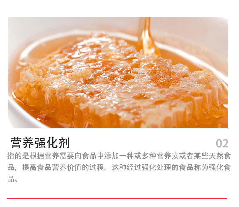 成都脱脂奶粉 工厂供应 脱脂奶粉作用 华堂聚瑞示例图8