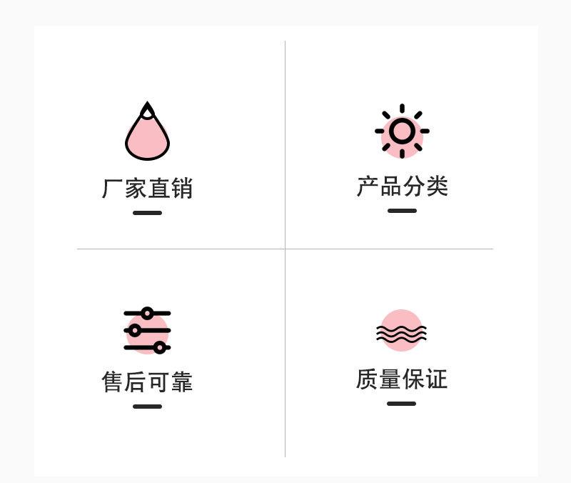 成都脱脂奶粉 工厂供应 脱脂奶粉作用 华堂聚瑞示例图4