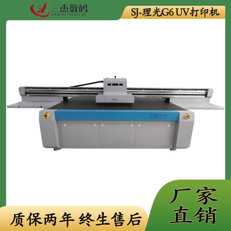玻璃移门UV平板彩印机厂家直销 艺术背景墙3d打印机 木板UV平板喷印机