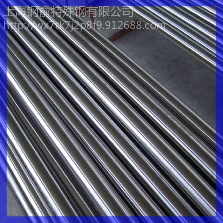 現貨供應進口英科乃爾NS313耐蝕合金規格齊全 可定制