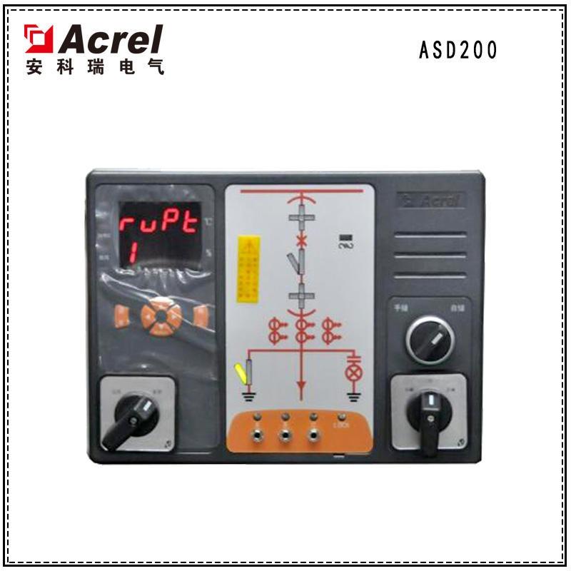 安科瑞戶內3-35KV戶內開關柜ASD200帶通訊