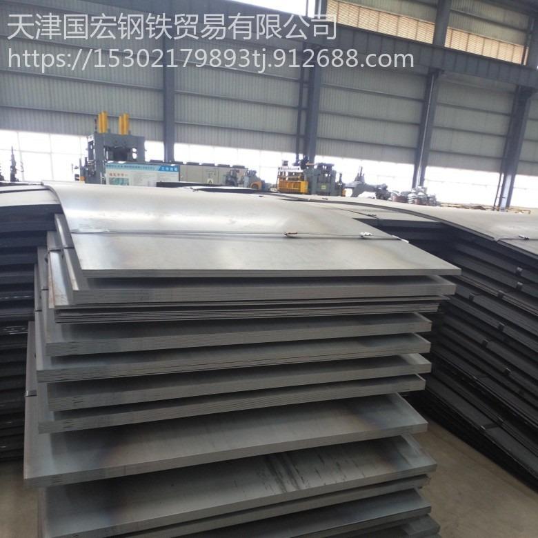 Q345NS鋼板   廠家直銷
