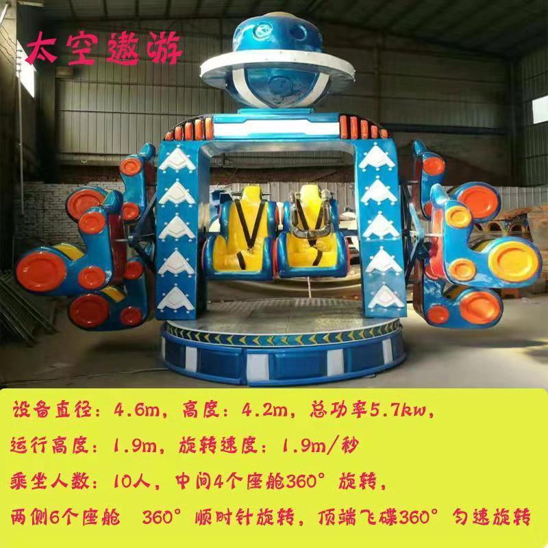 儿童游乐设备旋转快乐 郑州旋转快乐厂家 大洋供应新型旋转快乐游艺设施示例图6