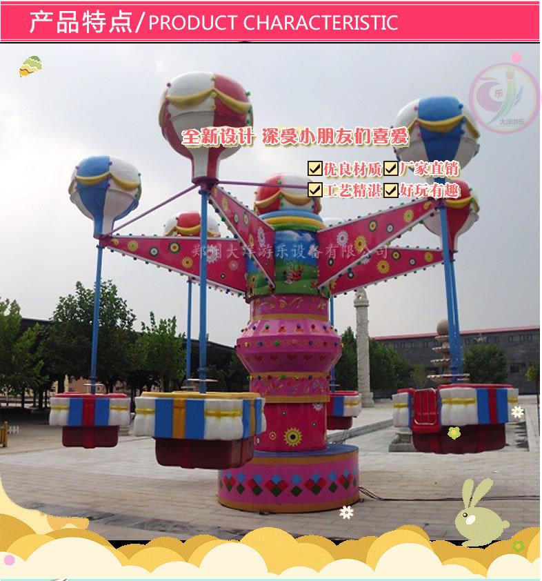 2019新型游乐桑巴气球 大洋专业生产桑巴气球儿童游乐设备厂家示例图13