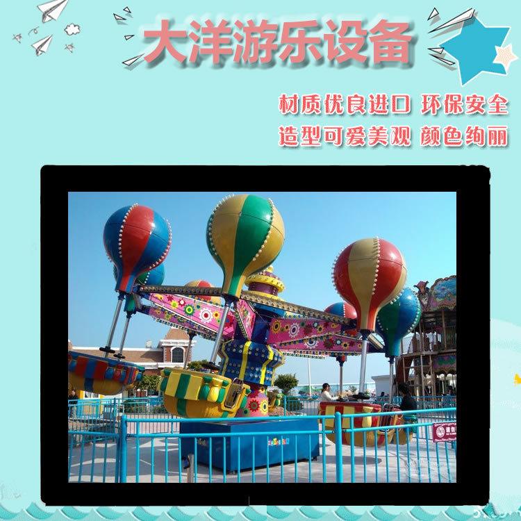 2019新型游乐桑巴气球 大洋专业生产桑巴气球儿童游乐设备厂家示例图12