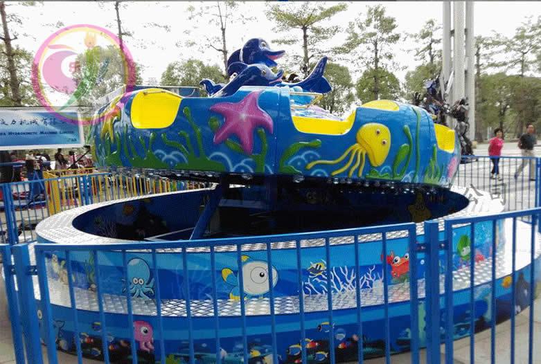 迎六一庆十一大洋游乐新款推荐儿童海洋魔盘,蓝色海洋主题风格示例图4