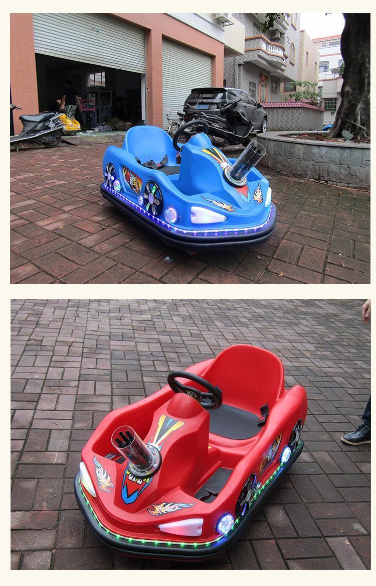 郑州大洋儿童游艺设备专业定制极速漂移碰碰车 广场 室内 户外儿童漂移车游乐设备示例图12