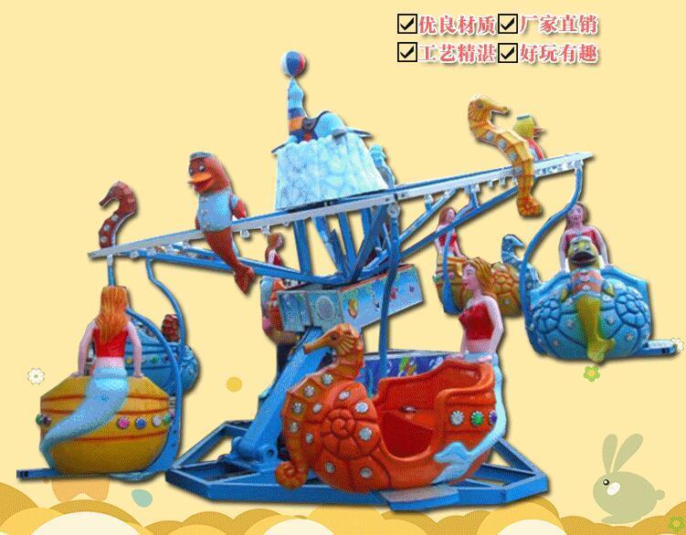 2020大洋专业生产豪华海洋漫步 创业赚钱好项目 6臂海洋漫步的好游乐设备儿童游艺设施厂家示例图5