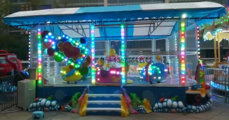 2020室内儿童游乐欢乐喷球车_新款欢乐喷球车项目_郑州大洋欢乐喷球车示例图4