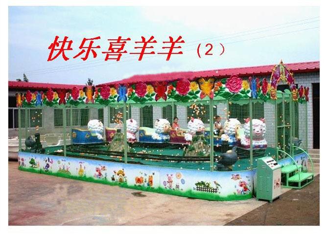 大洋专业定制赚钱好项目儿童欢乐喷球车 户外广场儿童游乐欢乐喷球车示例图6