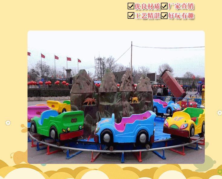 2020厂家直销水陆战车儿童游乐设备 大洋娃娃喜爱广场游乐设施水陆战车示例图10