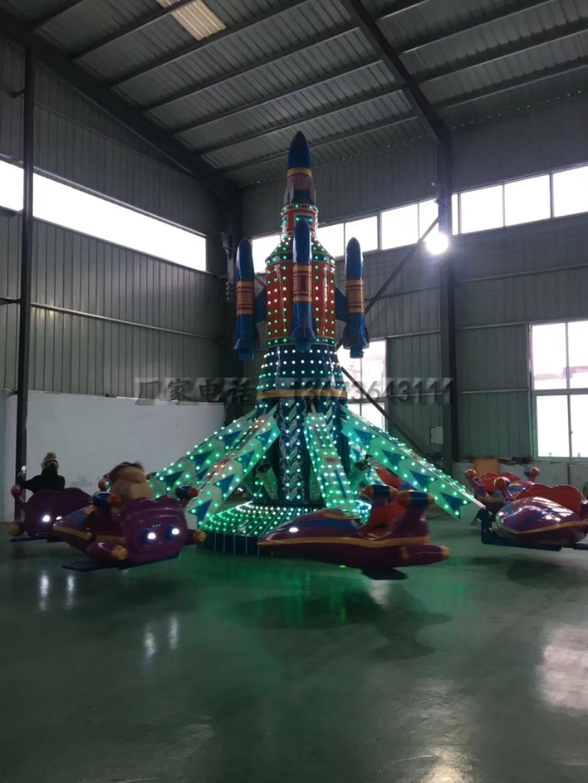 2020 郑州大洋自控飞机儿童游乐设备 旋转升降8臂自控飞机公园游乐项目游艺设施厂家示例图6
