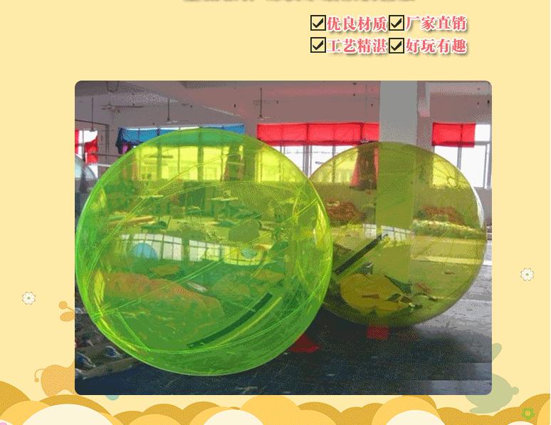 供应水上透明步行球 款式新颖大洋水上步行球儿童游乐设备示例图5