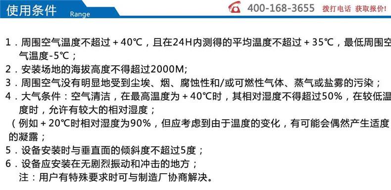 MNS型低压抽出式开关柜-创联汇通示例图5