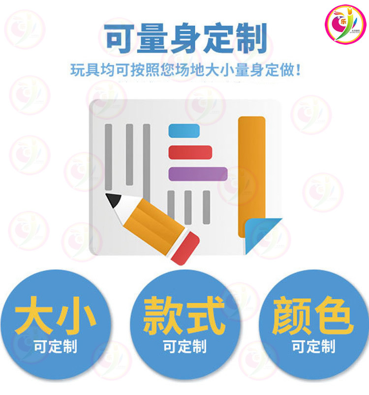 2020郑州大洋游乐设备专业生产 大型户外游乐 厂家直销 漂流记欢迎大家采购或者参观示例图13