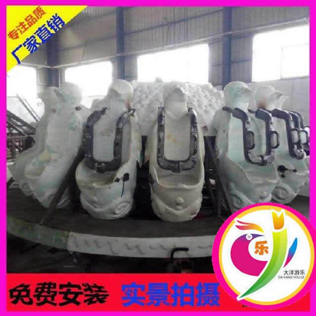 2020郑州章鱼陀螺大洋游乐生产厂家 新品上市大型24座章鱼陀螺项目示例图2