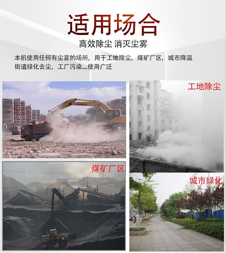 创达 建筑工地围挡喷淋系统 降尘抑尘喷雾装置 车间喷淋机  喷淋装置 厂家直供示例图3