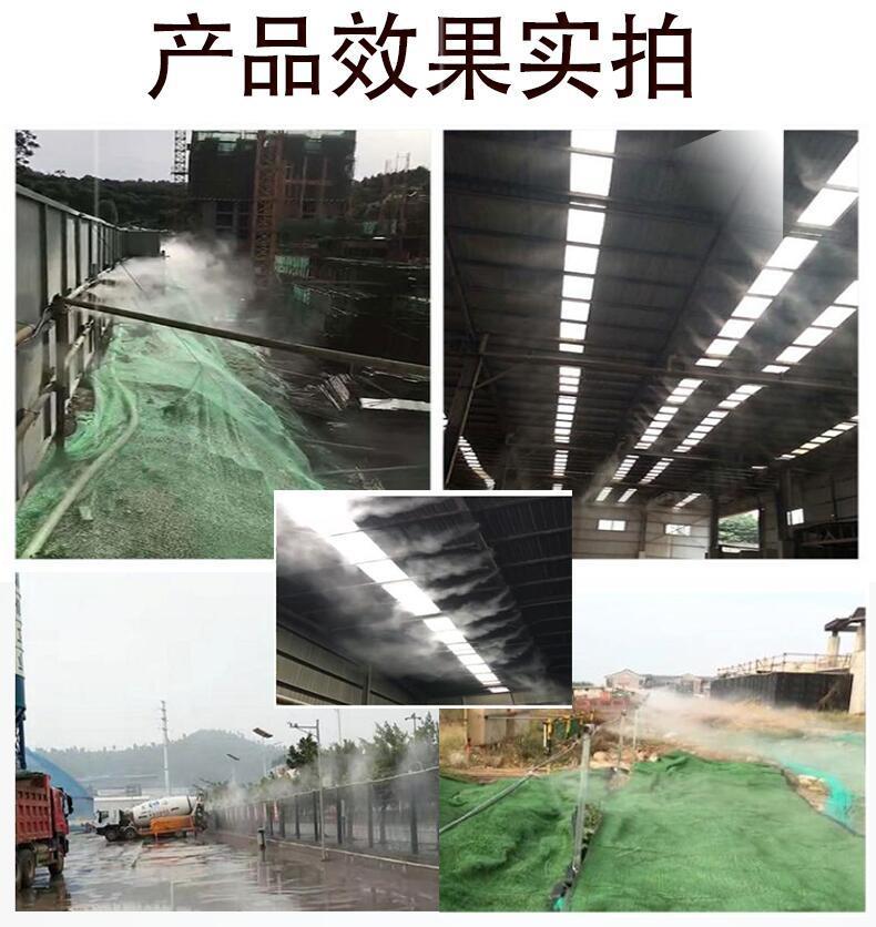 创达 建筑工地围挡喷淋系统 降尘抑尘喷雾装置 车间喷淋机  喷淋装置 厂家直供示例图14
