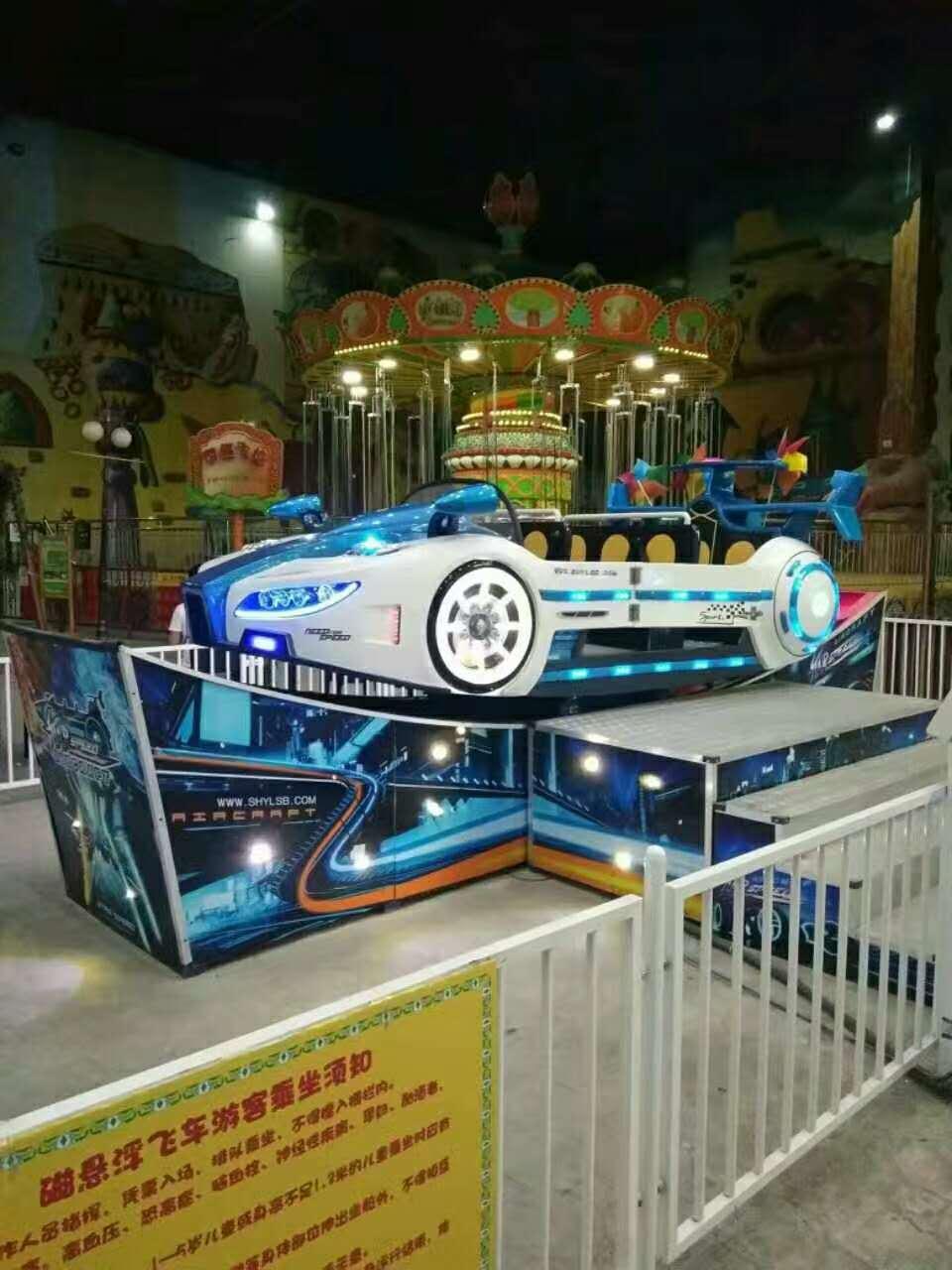 欢乐飞车儿童游乐设备 厂家直销新型霹雳飞车 郑州大洋生产厂家示例图5