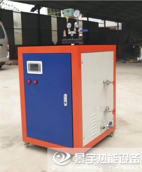 景宇电蒸汽发生器 全自动电加热蒸汽发生器生产厂家示例图4